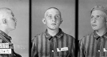 """Де закатували брата Бандери: цікава деталь про польські табори, яких """"ніколи не існувало"""""""