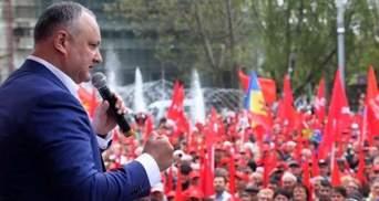 Росія продовжує дестабілізувати пострадянські країни – на черзі знову Молдова