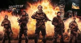 """""""Кіборги"""": не про війну, а про життя"""