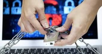 Блокування небезпечного контенту в Україні: позиція кіберполіції