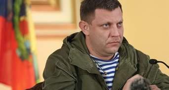 """Чому Захарченко мріє про захоплення """"ЛНР""""?"""