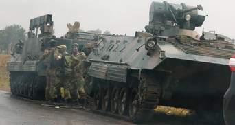 На вулицях танки: примара військового перевороту в Зімбабве