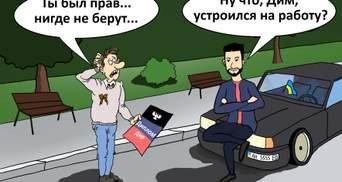 """Юнак з Горлівки розповів, чому втік з """"ДНР"""""""