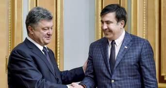 Вернуть Саакашвили: почему Порошенко раньше не замечал ошибки в декларации Саакашвили?