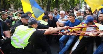 Влада мітингувальників. Чи можливий в Україні перехід від демократії до охлократії