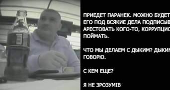 """""""Плівки Єрмака"""": у мережі опублікували нові частини – відео"""