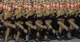 """Що собою насправді являє """"страшна армія КНДР"""""""