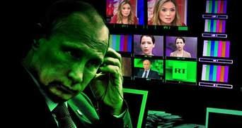 Общество в условиях войны. Как переиграть Путина информационно