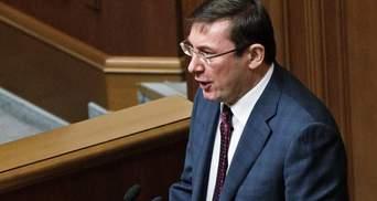 Путин стоит за убийством в Киеве, – Луценко о деле Вороненкова и войне на Донбассе