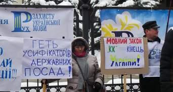 Языковой закон Колесниченко-Кивалова – без конституционного срока годности?