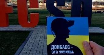 Как Донбасс отпраздновал День освобождения от немецко-фашистских захватчиков