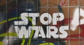 Любов, політика й вірші: про, що говорять стіни в Україні