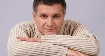 Арсен Аваков: в очікуванні рішення італійського суду