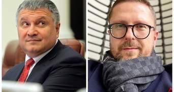 Аваков в клубе Медведчука: что связывает министра со скандальным Шарием