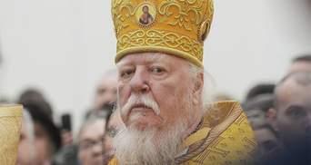 Просіть милостиню: що порадили в РПЦ росіянам, які втратили роботу через коронавірус