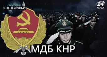 Спецслужба, створена Кремлем: все про жорстокі методи, які використовувала китайська розвідка
