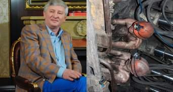"""""""Солидарность"""" во время пандемии: Ахметов отправляет шахтеров в неоплачиваемые отпуска"""
