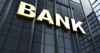 Банки ввели кредитні канікули для фізосіб: список банків