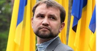 Вятровича вызывают на допрос в ГБР: что известно