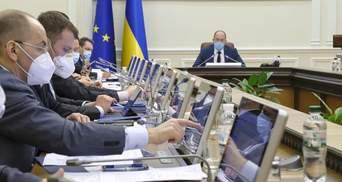 Правительство утвердило планы децентрализации в трех областях: детали