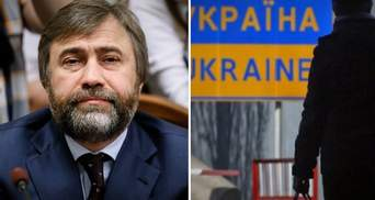 Главные новости 15 апреля: коронавирус у Новинского, Украина еще больше закрывает границу