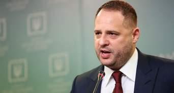 НАЗК перевірить законність безкоштовного перельоту Єрмака з Мінська до Києва літаком Пінчука