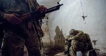 Освобожденных из плена украинцев пытали оккупанты: детали от Офиса генпрокурора