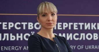 Ольга Буславець таки стала керівницею Міненергетики, поки що тимчасовою