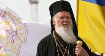 Треба творчо підійти до Великодня: Вселенський патріарх Варфоломій дав пораду церквам