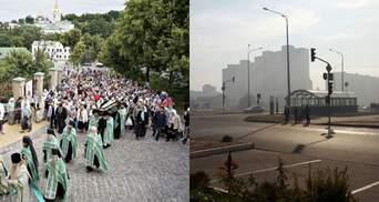 Главные новости 19 апреля: нарушение карантина на Пасху и смог в Харькове