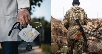 Головні новини 20 квітня: коли в Україні буде пік COVID-19, втрати на війні