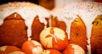 Для поціновувачів правильного харчування: рецепт дієтичної гарбузової паски
