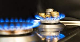 """У """"Нафтогазі"""" готові повертати споживачам зекономлені гроші за газ"""