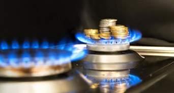 """В """"Нафтогазе"""" готовы возвращать потребителям сэкономленные деньги за газ"""