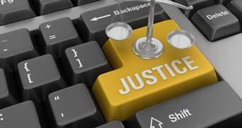 Допитують свідків через Skype та Zoom: вражаючі деталі про суди в умовах карантину