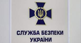 СБУ спростувала заяву про підготовку генералом Шайтановим замаху на Авакова