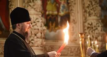 Православна церква України отримала благодатний вогонь: фото