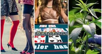 Чому проти легалізації проституції та ігор виступає більше українців, ніж проти марихуани