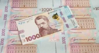 Как единовременная выплата соцпомощи в 1000 гривен повлияет на назначение субсидий: разъяснение