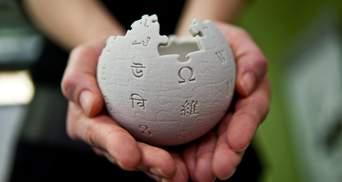 МЗС опікуватиметься наповненням Вікіпедії про Україну