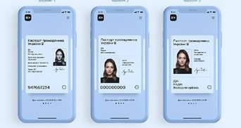 Можно ли украинцам выехать за границу по электронным паспортам: ответ ГМС