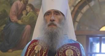У митрополита УПЦ МП Сергія підтвердили коронавірус: що відомо