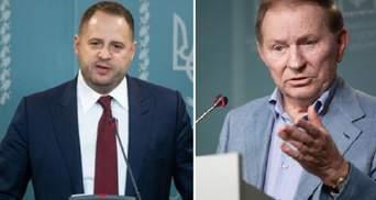 СБУ зобов'язали розслідувати можливу держзраду Єрмака та Кучми, – В'ятрович