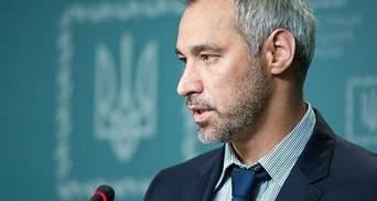 """Справа """"Приватбанку"""": Рябошапка звинуватив Баканова у блокуванні ключової експертизи"""