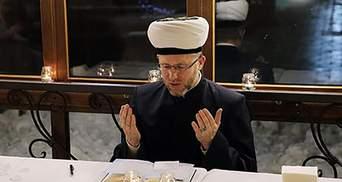 Как мусульмане Украины будут отмечать Рамадан во время карантина: детали