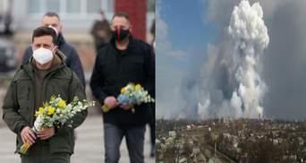 Головні новини 26 квітня: вшанування роковин Чорнобиля, причини вибуху у Балаклії