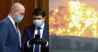 Головні новини 24 квітня: засідання Ради і звіт про пожежі на складах боєприпасів