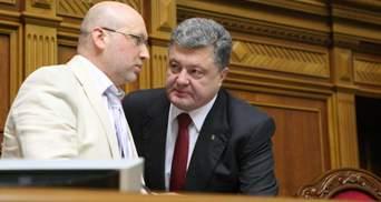 """Підозри у держзраді готують Порошенку, Турчинову, Воронченку, – """"Євросолідарність"""""""