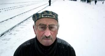 Коронавирус победил там, где проиграли нацисты: умер один из последних узников Освенцима