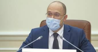 Увольнение Нефедова и Верланова – вопрос экономической безопасности, – Шмыгаль